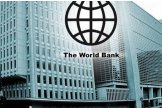 World Bank project of competitiveness enhancement