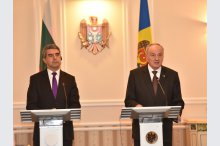 President Nicolae Timofti had a meeting with Bulgarian President Rosen Plevneliev'