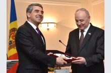 Ceremony of handing an earlier awarded state distinction to President of Bulgaria'
