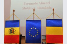 The Moldova-Romania economic forum was held in the Chisinau'