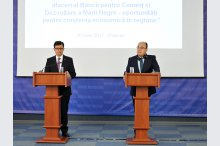A news conference on a yearly meeting and a business forum of the Black Sea Trade & Development Bank – opportunities for economic growth in the region'