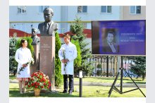 Moldovan scientist celebrated at 90th anniversary'